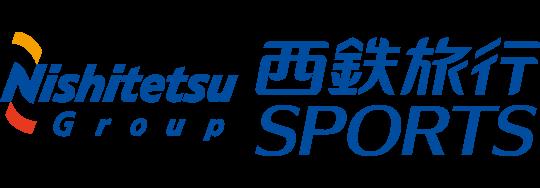 西鉄旅行SPORTS